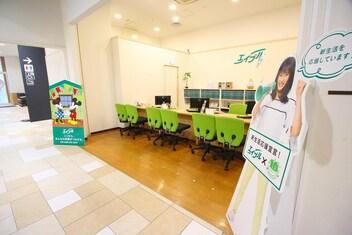 エイブルネットワークイオンモール倉敷店の外観写真