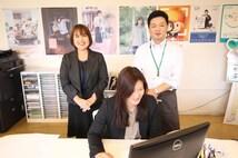 株式会社アークスエイブルネットワーク倉敷市役所前店