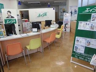 エイブルネットワーク佐世保駅前店の内観写真
