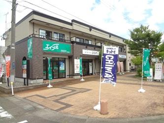 エイブルネットワーク長岡西店のスタッフ写真