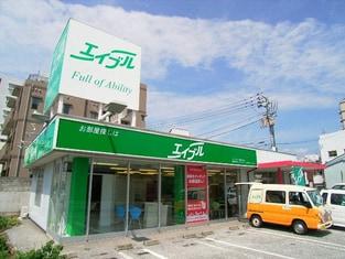 エイブルネットワーク高知中央店の外観写真