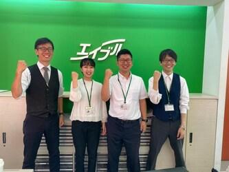 エイブルネットワーク高知中央店のスタッフ写真