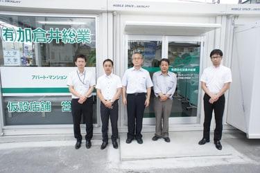 エイブルネットワーク水戸茨城大学前店のスタッフ写真