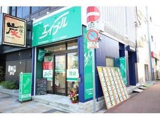 エイブルネットワーク高松駅前店の外観写真