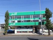 株式会社ジーアールエステート エイブルネットワーク加須店