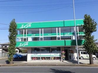 エイブルネットワーク加須店のスタッフ写真