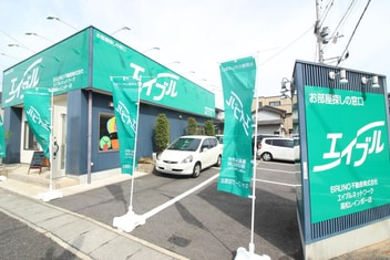 エイブルネットワーク高松レインボー店の外観写真