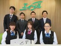 株式会社誠心不動産エイブルネットワーク姫路野里店