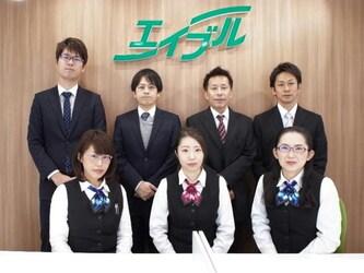 エイブルネットワーク姫路野里店のスタッフ写真
