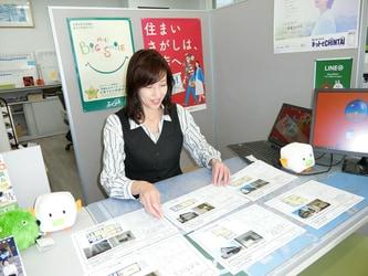 エイブルネットワーク姫路駅西店のスタッフ写真