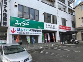 エイブルネットワーク福山御門町店のスタッフ写真