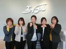 エイブルネットワーク姫路はりま勝原店