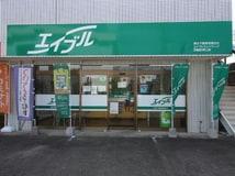 エイブルネットワーク宮崎駅東口店