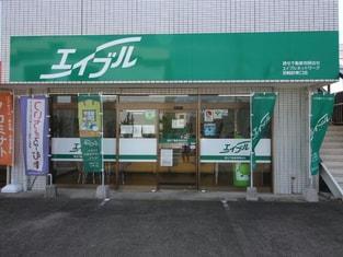 エイブルネットワーク宮崎駅東口店の外観写真
