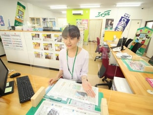 エイブルネットワーク宮崎駅東口店の接客写真