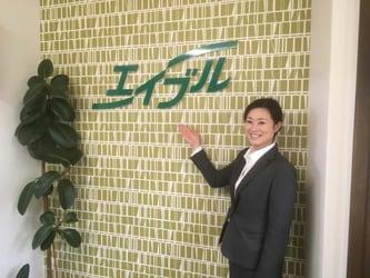 エイブルネットワーク金沢店のスタッフ写真