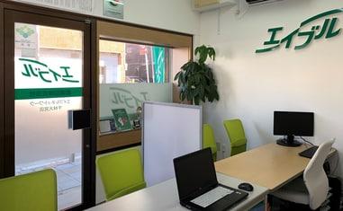 エイブルネットワーク千林大宮店の内観写真