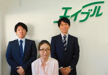 エイブルネットワーク千林大宮店のスタッフ写真