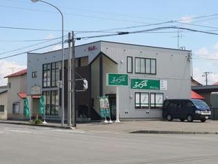 エイブルネットワーク旭川豊岡店の外観写真