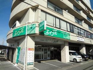 エイブルネットワーク姫路北店の外観写真