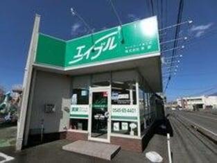 エイブルネットワーク富士店の外観写真