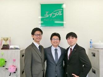 エイブルネットワーク富士吉原店のスタッフ写真