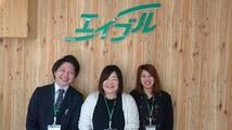 株式会社東亜エイブルネットワーク清水町店