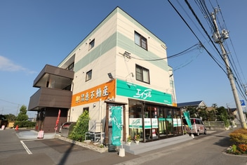 エイブルネットワーク八戸中央店の外観写真