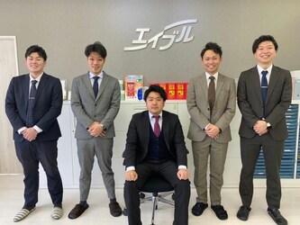 エイブルネットワーク菊水店のスタッフ写真