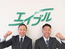 株式会社ステップホームエイブルネットワーク宮の沢店