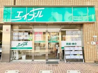 エイブルネットワーク平野長原駅前店の外観写真