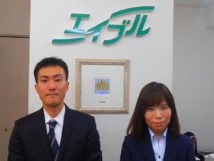 エイブルネットワーク平野長原駅前店の接客写真