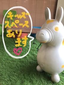 株式会社けやき総合管理エイブルネットワーク甲府店