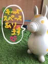 エイブルネットワーク甲府店のスタッフ写真