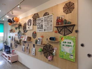 エイブルネットワーク竜王駅前店の内観写真