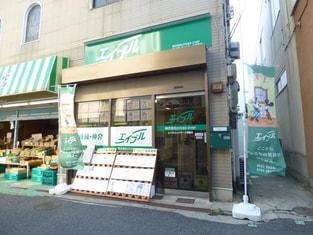 エイブルネットワーク須磨店の外観写真