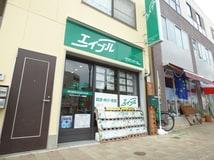 エイブルネットワーク須磨店