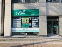 エイブルネットワーク下関店