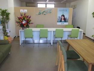 エイブルネットワーク伊予松前店の内観写真