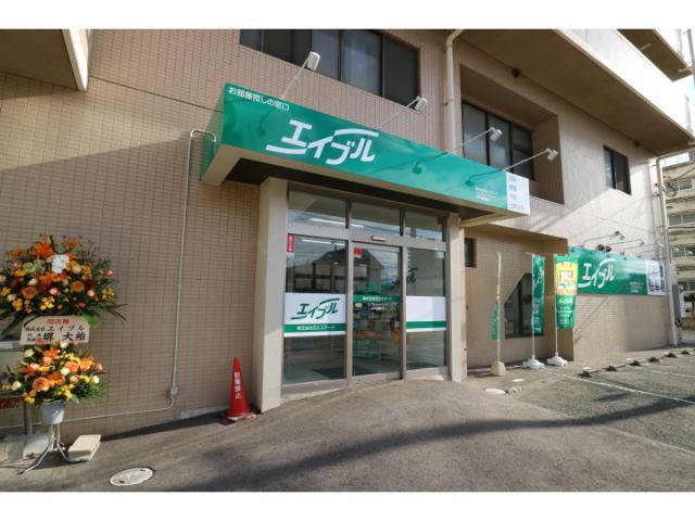 株式会社花エステート エイブルネットワーク大牟田駅前店