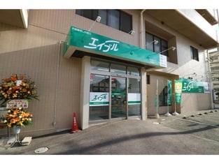 エイブルネットワーク大牟田駅前店の外観写真