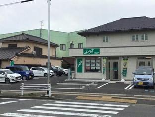 エイブルネットワーク高浜市役所前店の接客写真