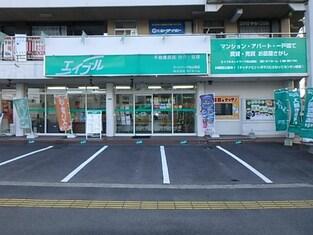 エイブルネットワーク松山南店の外観写真