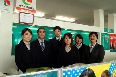 エイブルネットワーク松山南店のスタッフ写真