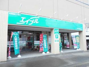 エイブルネットワーク北上店の外観写真