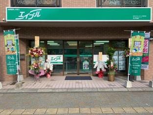 エイブルネットワーク松山平和通店の外観写真