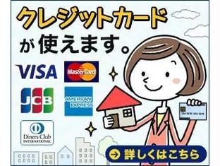 エイブルネットワーク高崎駅前店の接客写真