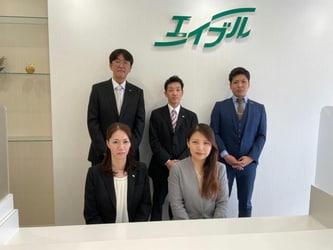 エイブルネットワーク姫路英賀保店のスタッフ写真