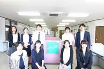 エイブルネットワーク新潟西店