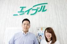 エイブルネットワーク長浜本店